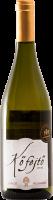 Tóth Pincészet Kőfejtő Cuvée 2015